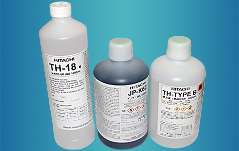 Hitachi consumables